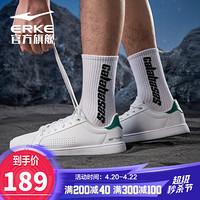 鸿星尔克官方旗舰板鞋男夏季运动舒适透气轻便百搭休闲小白鞋 正白/镉绿 40