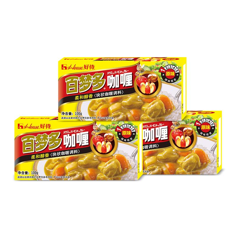 好侍百梦多咖喱日式咖喱块2盒装原味速食家用咖喱鸡肉饭鱼丸调料