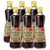 欣和 六月鲜 特级原汁酱油500ml*6 六个月足期酿造