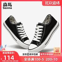 森马男士帆布鞋男低帮男鞋韩版潮鞋夏季新款黑色百搭潮流休闲布鞋(42、黑色)