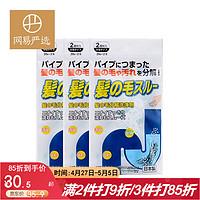 网易严选 日本管道毛发溶解剂 下水道疏通剂强力除味浴室厨房地漏堵塞养护管道通 三袋装