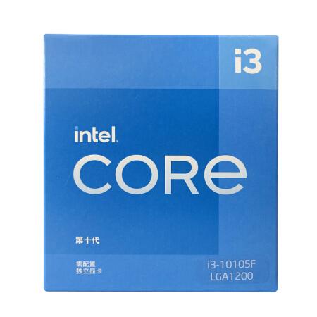 英特尔 Intel i3-10105F 4核8线程 盒装CPU处理器