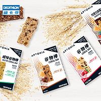 迪卡侬谷物棒代餐饱腹营养蛋白棒早餐燕麦海苔运动能量棒EYIA(咸海苔风味(28g*4条))