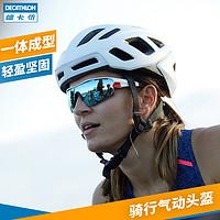 迪卡侬自行车气动透气头盔男山地车公路骑行装备女安全帽OVBRC(M、ST100 黑色)