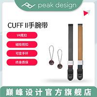 巅峰设计peakdesign cuff微单反相机快拆手腕带 PD适佳能EOSR5 R6富士XT4 XS10索尼A7M3 A7C尼康防滑失手腕绳(CUFF II 象牙灰)