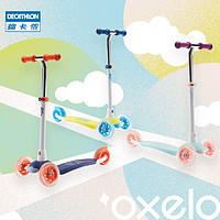 DECATHLON 迪卡侬 滑板车儿童1-3-6岁男女孩小孩宝宝3轮滑踏板单脚滑滑车IVS1