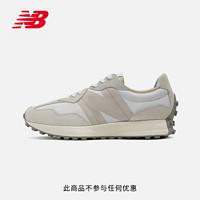 New Balance NB官方男鞋女鞋327系列MS327NW1休闲鞋 NW1 MS327NW1 41.5(脚长26cm)