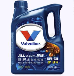Valvoline 胜牌 星锐 SPGF-6 5W-30 全合成机油 4L