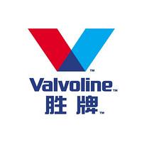 胜牌 Valvoline