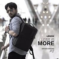 联想(Lenovo)拯救者原装电脑包P2 品质工艺商务差旅时尚大容量防水背包书包双肩包15.6英寸