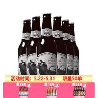 拾捌精酿跳东湖IPA/胶片机牛奶世涛国产精酿IPA精酿啤酒 6瓶装胶片机牛奶世涛