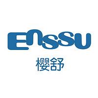樱舒 Enssu