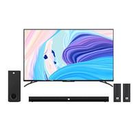 创维(SKYWORTH)70A9 70英寸 4K超高清 MEMC防抖教育电视+JBL CINEMA STV550 回音壁电视音响
