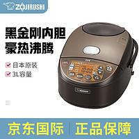 象印(ZOJIRUSHI) 日本进口电饭锅IH电磁加热NP-VZ多功能智能电饭煲大容量3升/5升 NP-VZ10(含变压器)3升 保税仓速发