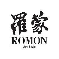 罗蒙 ROMON