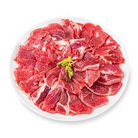 恒都 牛肉片 生鲜牛肉火锅烤肉食材 250g*4袋