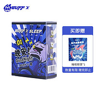 BUFF X SLEEP 睡眠软糖非助眠缓解压力失眠伴侣安眠20*1盒