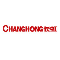 长虹 CHANGHONG