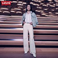 Levi's李维斯Ribcage系列女士新款复古高腰阔腿女王裤79112-0009