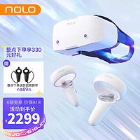 NOLO Sonic VR一体机 vr眼镜 虚拟现实 VR体感游戏机 宽频振动马达 全尺寸真4K 心率监测 无线串流Steam VR