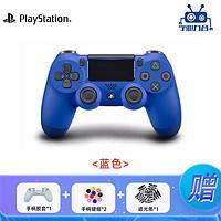 索尼(SONY) PS4 原装手柄 配件 摄像头 无线震动PC/Steam手柄蓝色
