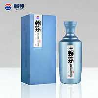 茅台赖茅 一代工酱 53度 500ml 酱香型白酒 单瓶装 17年 单瓶装 一代工酱