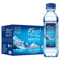 5100 5100 曲玛弄 西藏冰川矿泉水 330ml*24瓶
