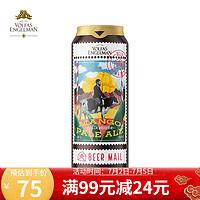 沃夫狼欧洲原装进口芒果汁艾尔精酿啤酒500ml 芒果汁艾尔*4