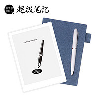 超级笔记 Supernote 电子笔记本免费试用 A5X高配:金属之心陶瓷白(陶瓷笔芯)+深蓝帆布封 试用