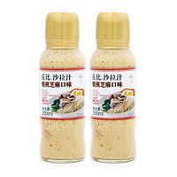 丘比沙拉汁焙煎芝麻口味200ml 2瓶 蔬菜沙拉芝麻酱拌面