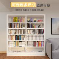 豫正家用儿童现代简约书籍馆多层落地置物架钢制简易图书馆书架