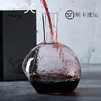 NUDE 土耳其进口水晶玻璃葡萄酒分酒器 家用红酒快速醒酒器手工