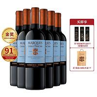 CONCHA Y TORO 干露  侯爵大都会赤霞珠干红葡萄酒 750ml*6瓶 整箱装 智利进口红酒