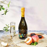 意大利之花甜白起泡酒 原瓶进口低度葡萄酒香槟果酒气泡酒女甜型