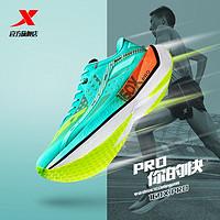 XTEP 特步 动力巢 160Xpro 男女款碳板竞速跑
