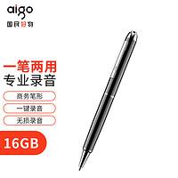爱国者aigo 笔形录音笔16G R8822专业高清降噪微型便携一键操作 学习培训商务会议采访速记 录音器 黑色