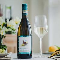 犀牛庄La Spinetta鹌鹑小鸟莫斯卡托asti气泡酒 甜白葡萄酒  起泡酒750ml 犀牛庄小鸟