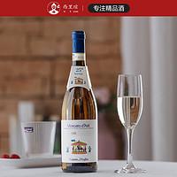 意大利原瓶进口红酒DOCG级旋转木马Asti阿斯蒂莫斯卡托甜白起泡酒气泡葡萄酒 单支装