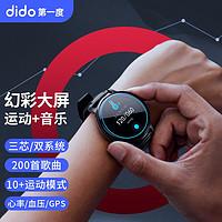 dido/第一度 E30运动智能手表 音乐/通话/血压/心率/睡眠/健康监测手表 跑步计步器/防水 华为小米苹果通用