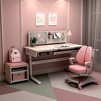 西昊儿童学习桌小学生实木简约写字桌椅套装书桌椅子可升降课桌(H10C三栖书桌(120cm)+K35B双背椅)