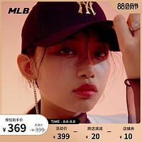 MLB官方 男女帽子硬顶棒球帽遮阳防晒运动鸭舌帽21年夏新款CPLF