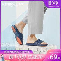 KENROLL科柔防滑孕妇拖鞋男女居家用防油夏季情侣浴室内冲凉拖鞋