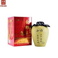 西塘金雕王十二年陈黄酒礼盒手工冬酿花雕酒12年陈酿半甜型善酿酒