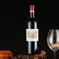 拉菲古堡/拉菲庄园正牌红葡萄酒 大拉菲法国原瓶进口红葡萄酒 750ml 单瓶装 (ASC) 2018年份