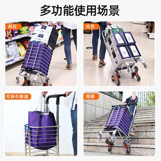 卡贝购物车买菜车小拉车手拉车爬楼折叠便携家用推车拉杆老人拖车