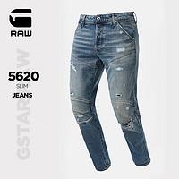 G-STAR RAW2020春秋 男士帅气磨破5620 进阶3D机车牛仔裤51025