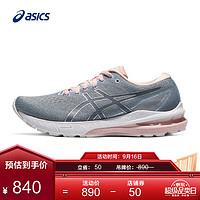 ASICS亚瑟士 2021秋冬女鞋舒适透气跑鞋稳定支撑运动鞋 GT-2000 10 灰色/粉色 40.5