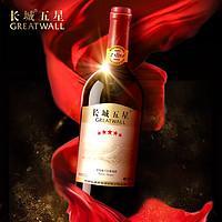 长城干红葡萄酒 长城五星木盒 赤霞珠单支礼盒干红酒