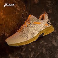 ASICS亚瑟士 男鞋跑鞋抓地缓冲越野鞋 GEL-VENTURE 7 MX 浅褐色/灰色 42.5