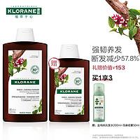 法国康如(Klorane)金鸡纳养发洗发水400ml(丰盈显发量 养护强健头皮 原装进口)